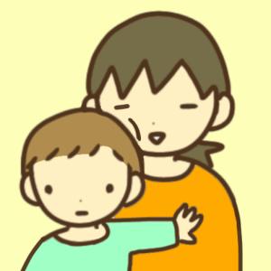 障害者に偏見を持っていた私が障害児の母になった話