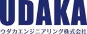ウダカエンジニアリング会社ブログ