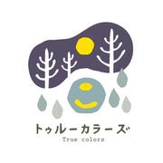 トゥルーカラーズのブログ。