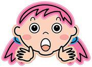 三重県で選ばれる腰痛整体〜選ばれるのには理由がある