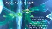 MJSERVICE☆アクアリウム