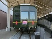 気ままな鉄道ひとり旅
