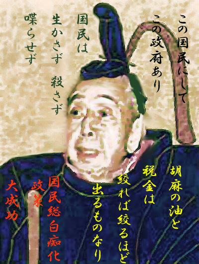 warabidaniさんのプロフィール