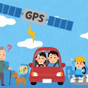 GPSの情報サイト | 男と女浮気なコラム