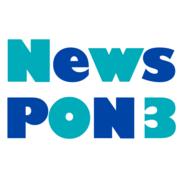 ニュースPON3