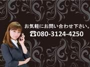 新宿 レンタル携帯|レンモバ