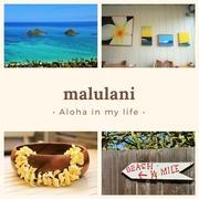 malulaniさんのプロフィール