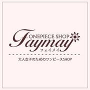 ワンピースショップFaymay(フェイメイ)OfficialBlog