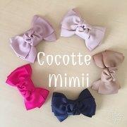 cocotte_mimii