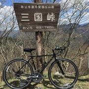 仕事しながら自転車日本一周旅
