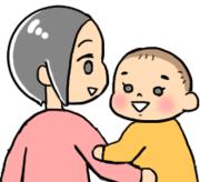えむブロ〜のんびり育児絵日記〜