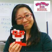 こどもプログラミング・ロボット教室レーコ先生さんのプロフィール