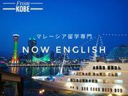 今、話題のマレーシア留学カウンセラーのブログ