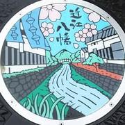 近江八幡市のローカル観光情報サイト