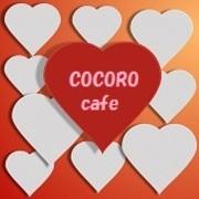 COCORO cafe