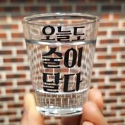 日韓酒トラベラーのブログ