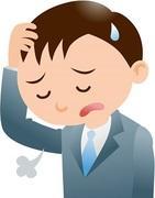 40代でやっと発達障害(ADHD)を診断をうけたブログ