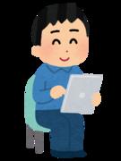 受験勉強、タブレット活用法