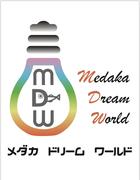 メダカ ドリーム ワールド