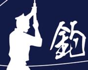 釣りSAMURAI鮎グレ奮闘記