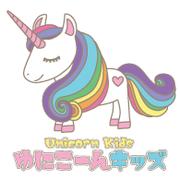 ゆにこーんキッズ / Unicorn Kids