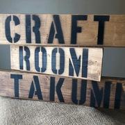 Craftroom TAKUMI