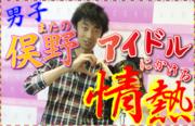matanoさんのプロフィール
