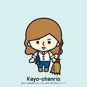 Kayoさんのプロフィール
