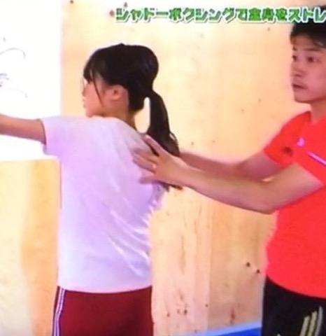 ボクレッチ~Beauty Boxing Bodycare~