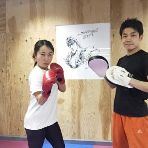 ボクレッチ~Beauty Boxing Bodycare~