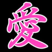 愛の伝道師JUNOの占いアプリの口コミと恋愛成就方法