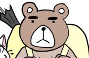 パニック熊さんのプロフィール