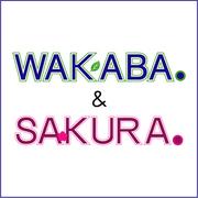 WAKABAとSAKURAで行こう!