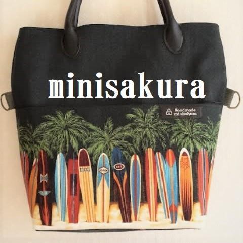 minisakuraさんのプロフィール