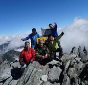 青山つばさ登山会ブログ