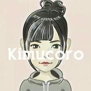 キムコロの日常