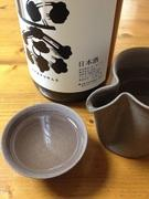 日本酒道楽、始めました