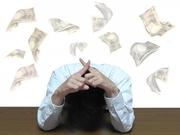 年収680万アラフォー会社員が借金450万完済日記