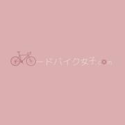 ロードバイク女子さんのプロフィール