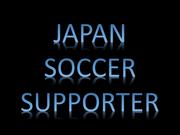 日本サッカー応援ブログ