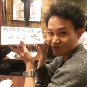 評論家・雑誌「暫-ZAN-」編集長、三浦純平ブログ
