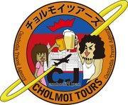 カンボジア旅人X国際協力