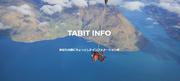 Tabit Info