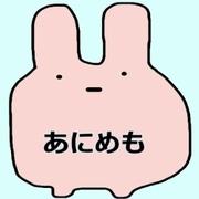 あにめも! -個人的アニメのメモ帳-