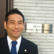 兵庫県高砂市の新米行政書士❗とことんやったる❗❗
