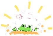 I Got Rhythm  還暦(+2)ぼちぼちジャズピアノ日記