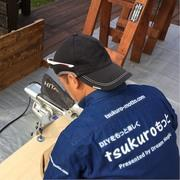 tsukuroもっとDIY Design Studio