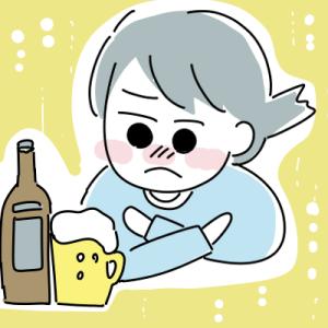 お酒がないと××できません ~底辺OLの日常~