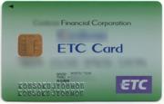ETCカード 作り方