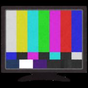 THE KINAKO TV